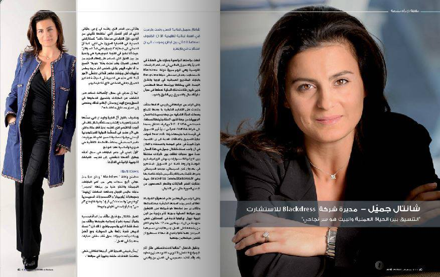 ARAB WOMEN IN BUSINESS